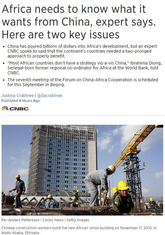 非洲想从中国得到什么,大多数非洲国家需要一个中国部