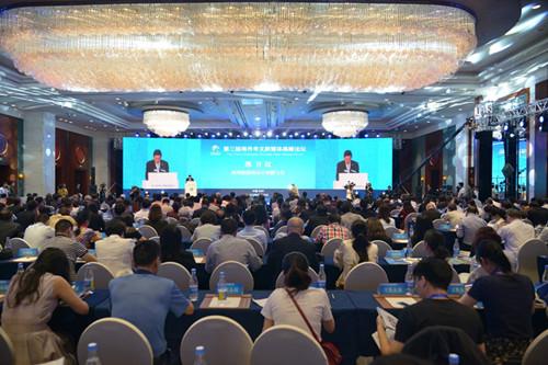 聚焦杭州!第三届海外华文新媒体高峰论坛开幕